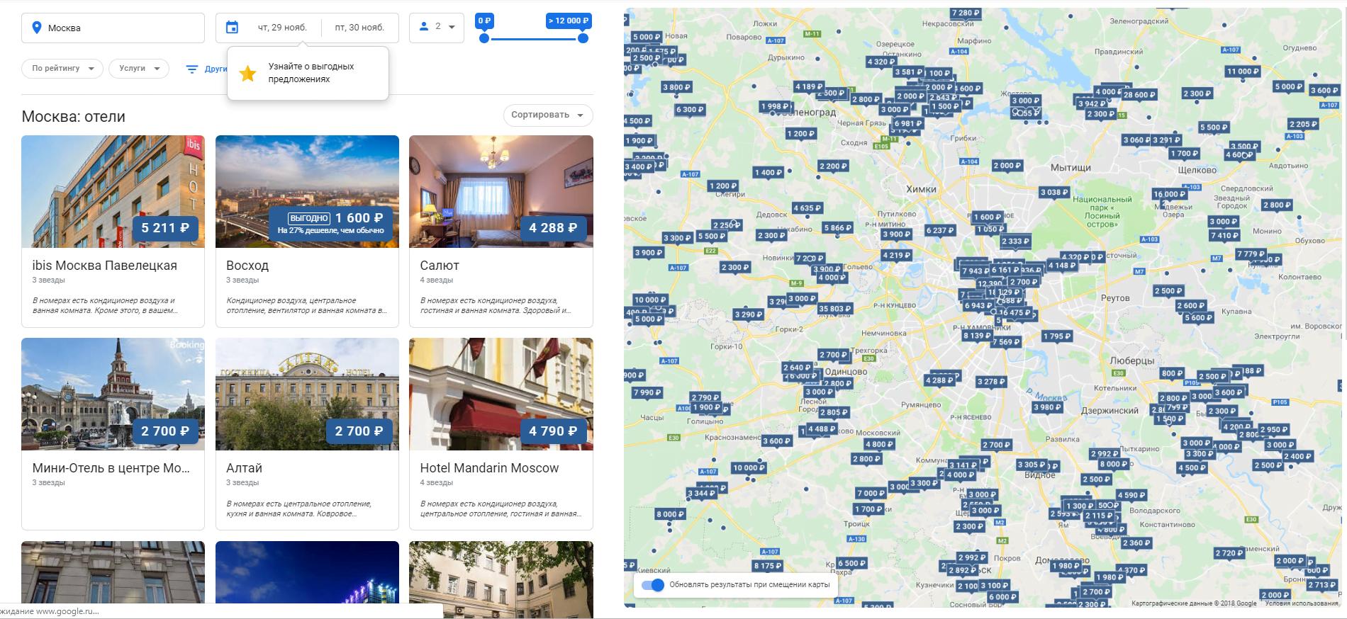 google-hotel-search-new-design