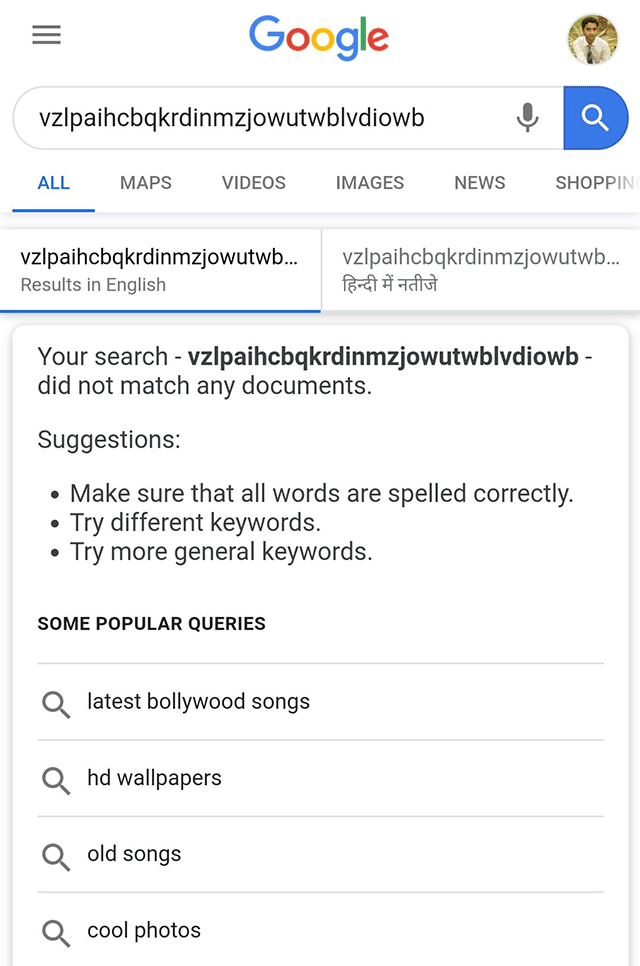 google new search function