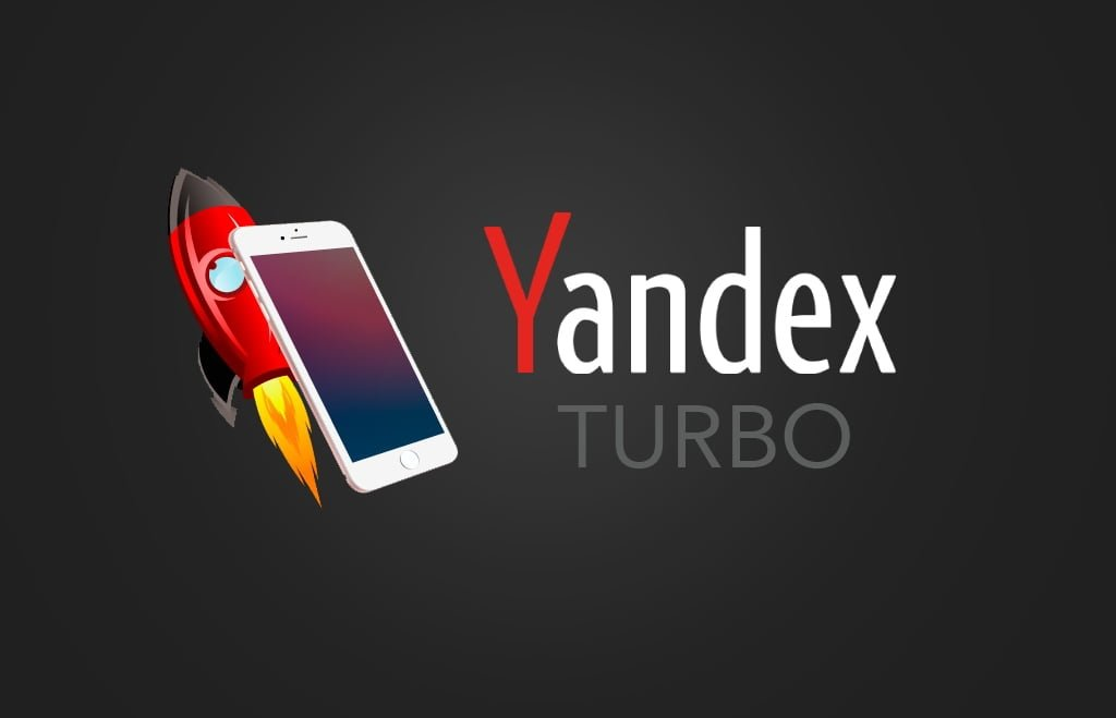 yandex turbo