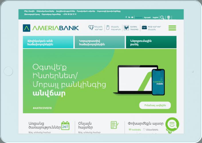AmeriaBank - SEO