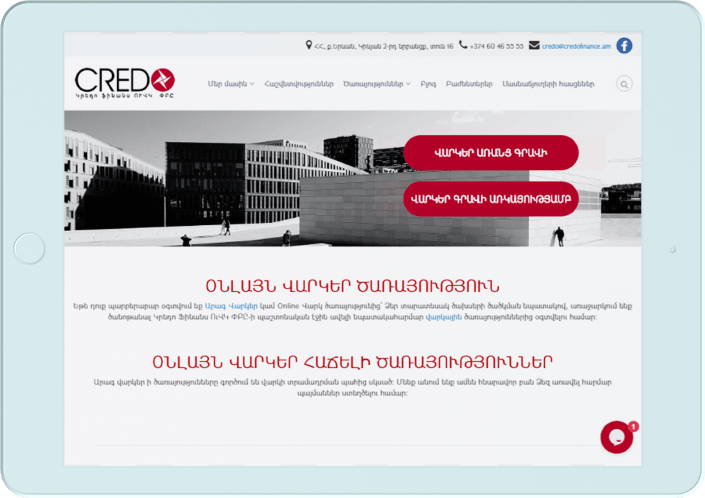 CREDO - SEO, Website building