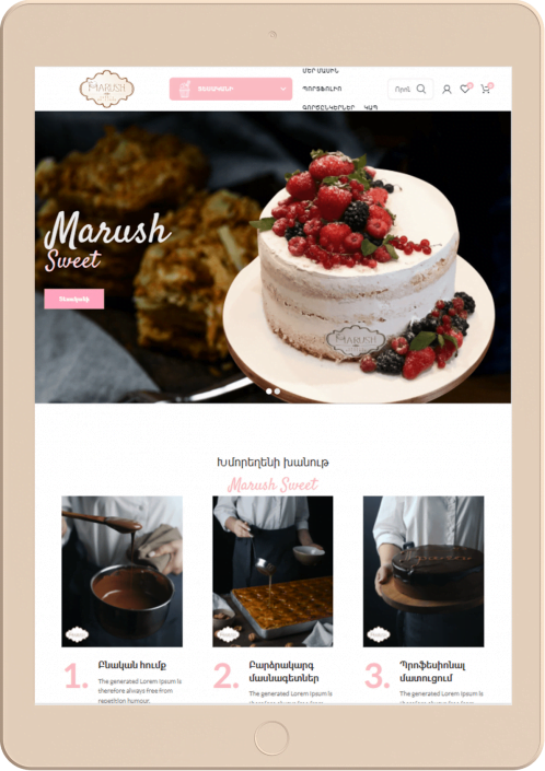 Marush - Website development