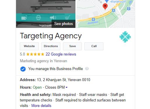 google my business categories list